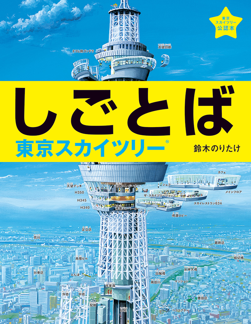 f:id:mojiru:20200217084312j:plain