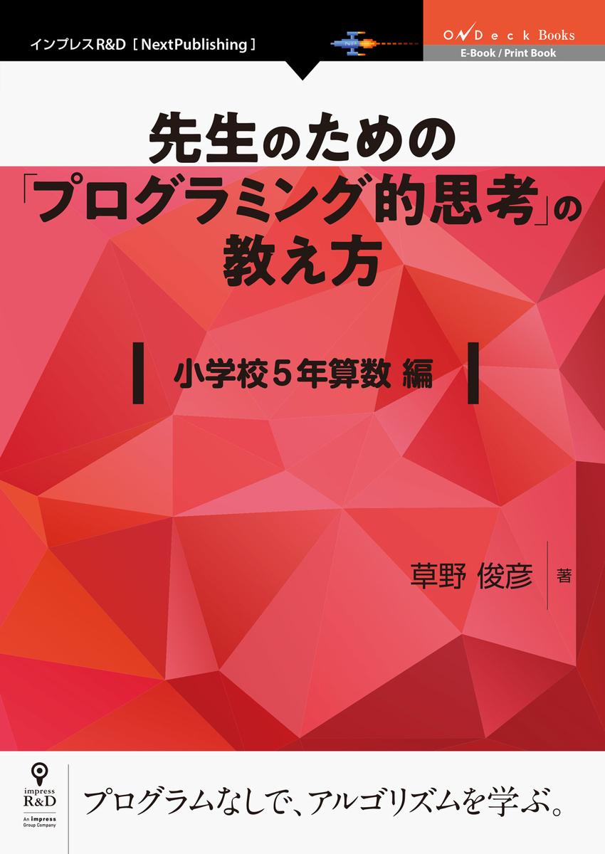 f:id:mojiru:20200218081303j:plain