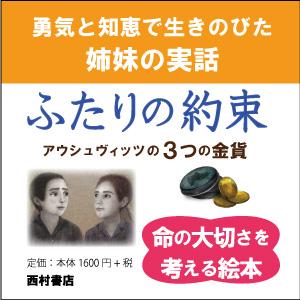 f:id:mojiru:20200218083605j:plain