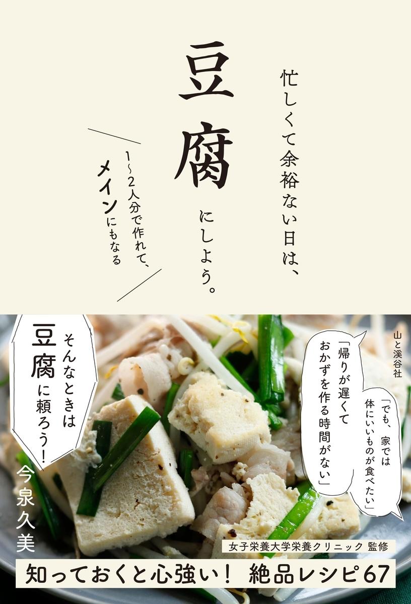f:id:mojiru:20200219082801j:plain