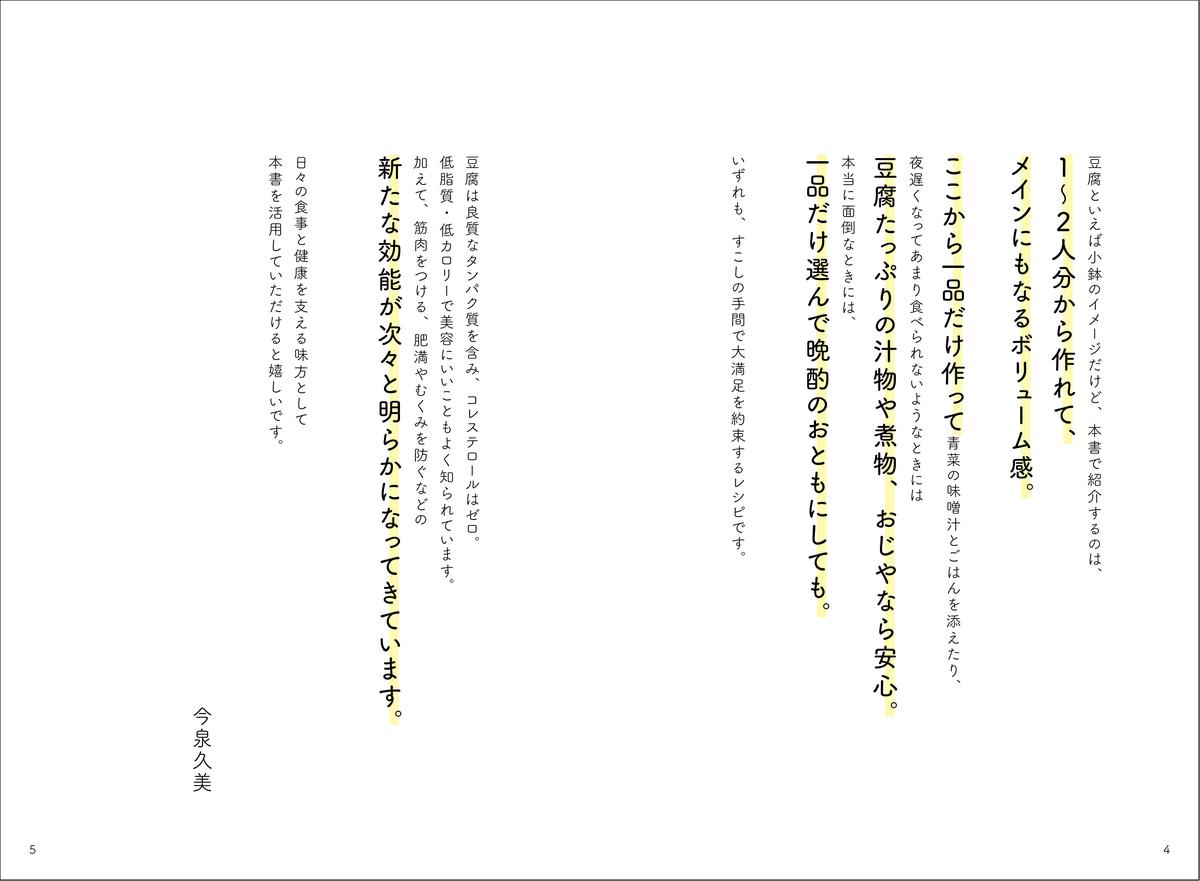 f:id:mojiru:20200219082833j:plain