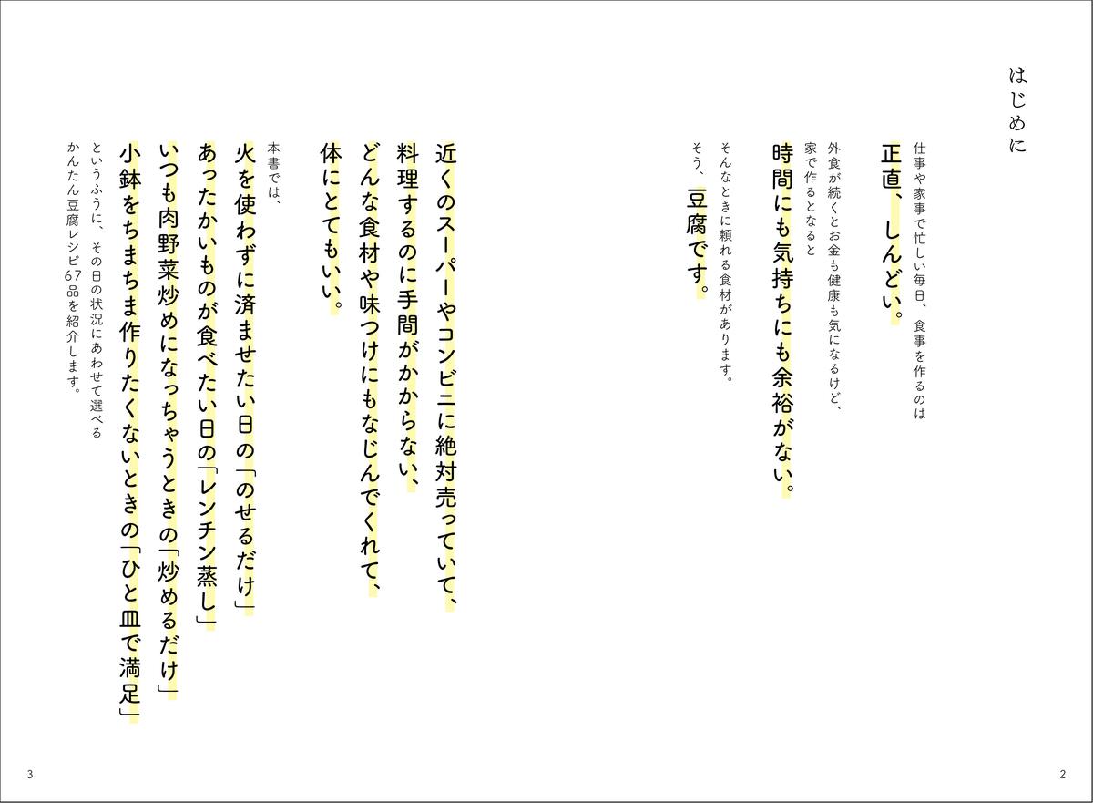 f:id:mojiru:20200219082836j:plain