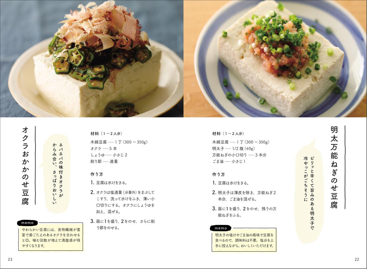 f:id:mojiru:20200219082852j:plain