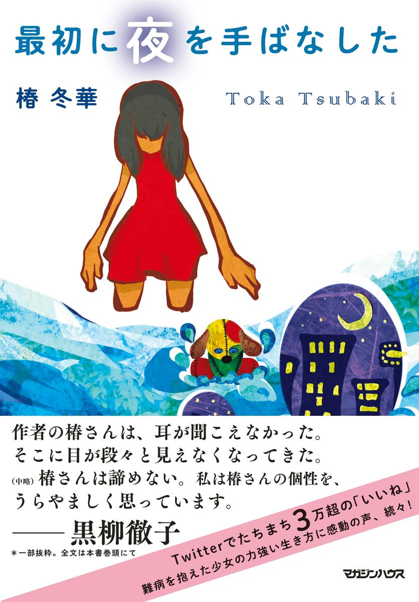 f:id:mojiru:20200219132039j:plain