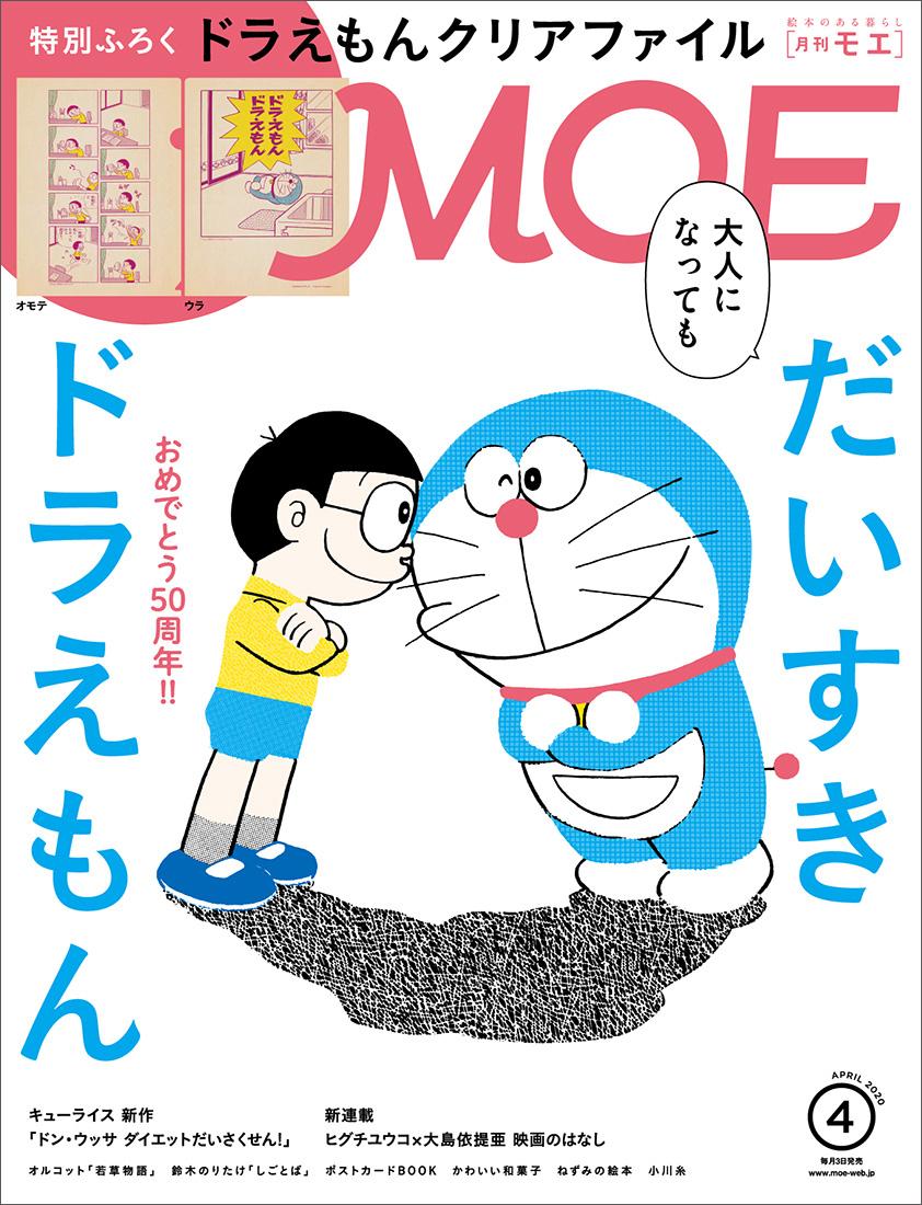 f:id:mojiru:20200219231945j:plain