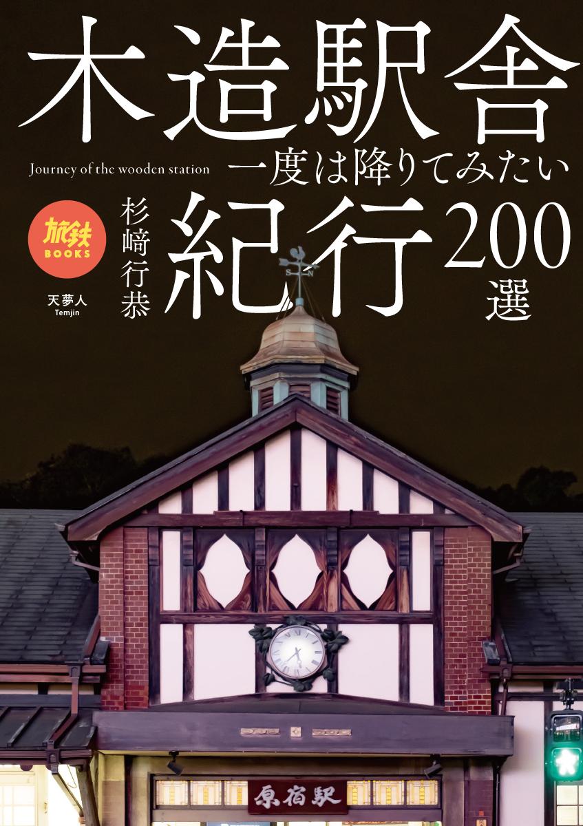 f:id:mojiru:20200220080257j:plain