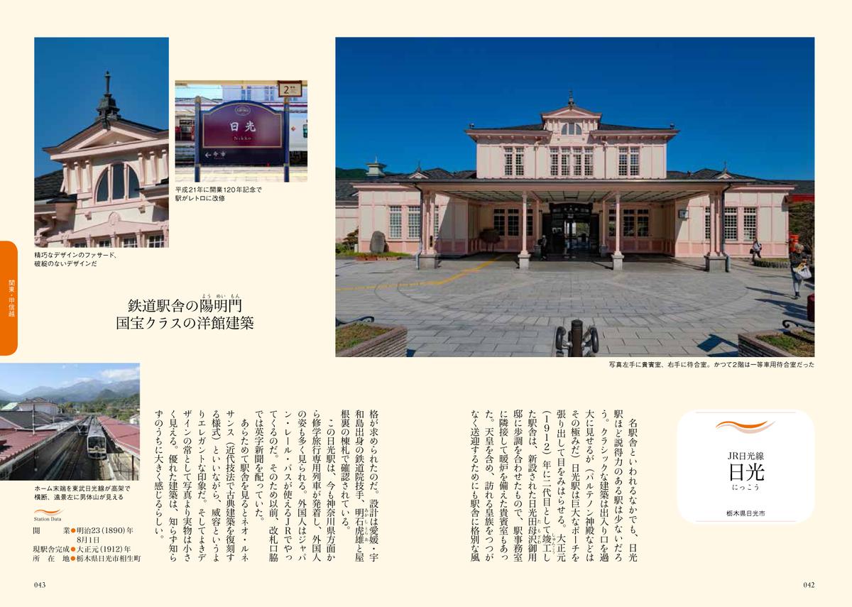 f:id:mojiru:20200220080611j:plain