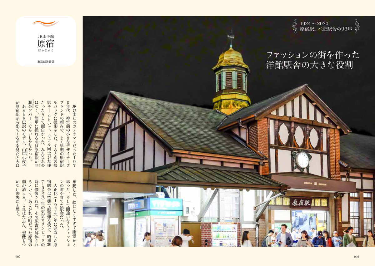 f:id:mojiru:20200220080615j:plain