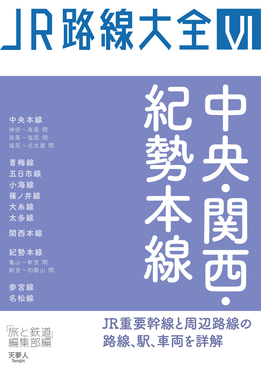 f:id:mojiru:20200220081653j:plain
