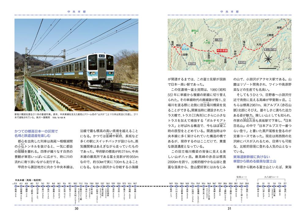 f:id:mojiru:20200220081745j:plain