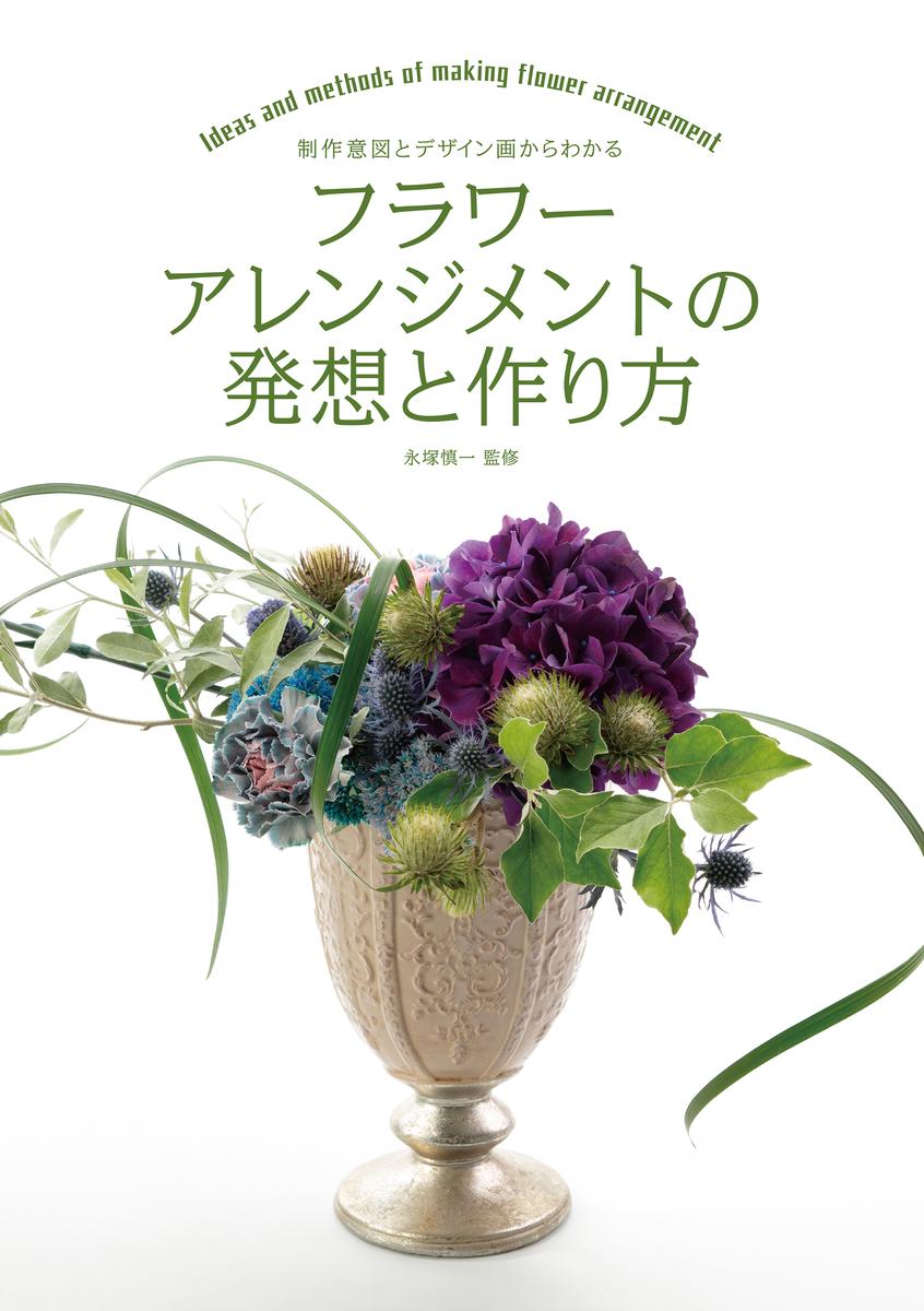 f:id:mojiru:20200220083513j:plain