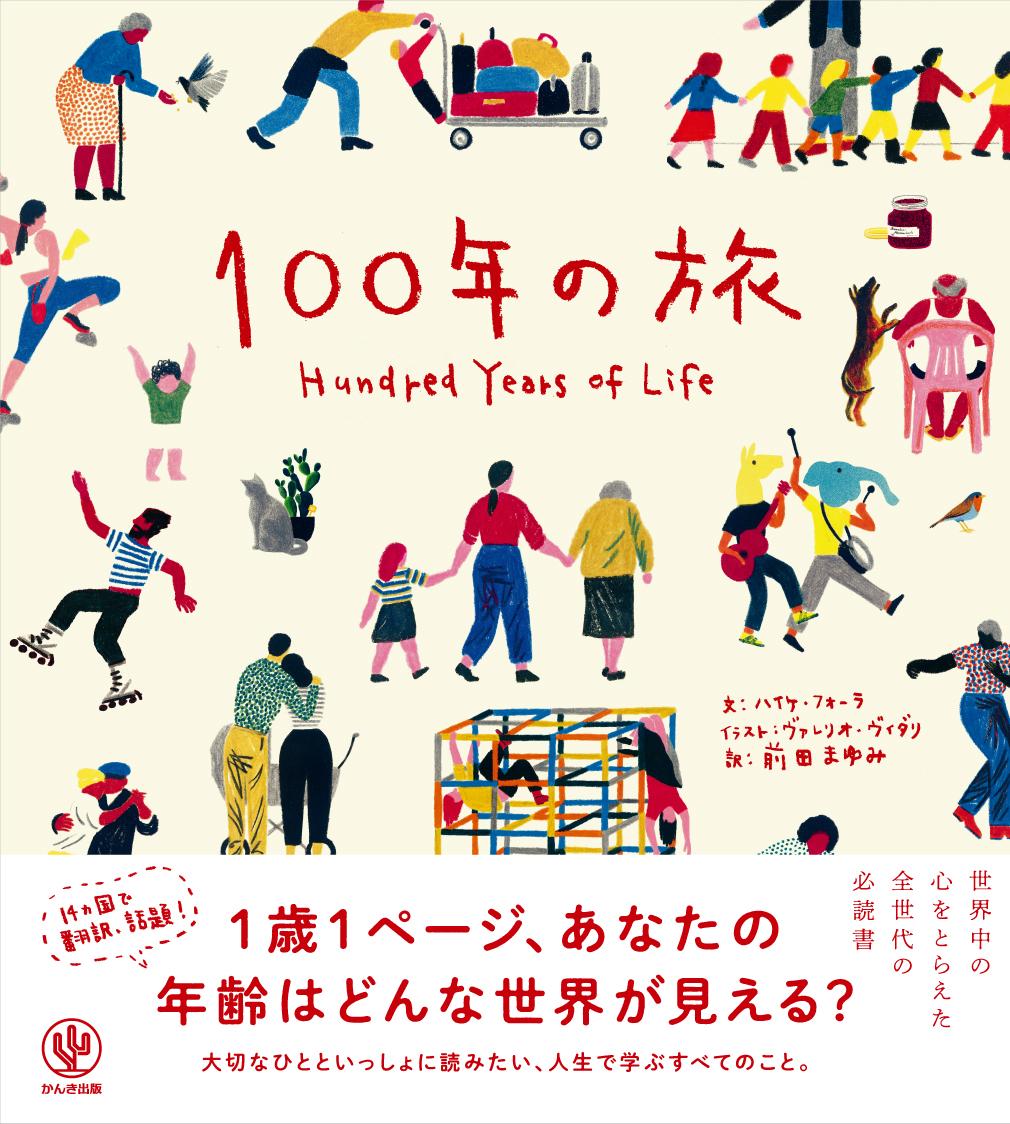 f:id:mojiru:20200221083041j:plain