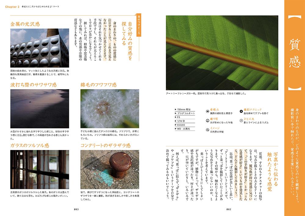 f:id:mojiru:20200221152419j:plain