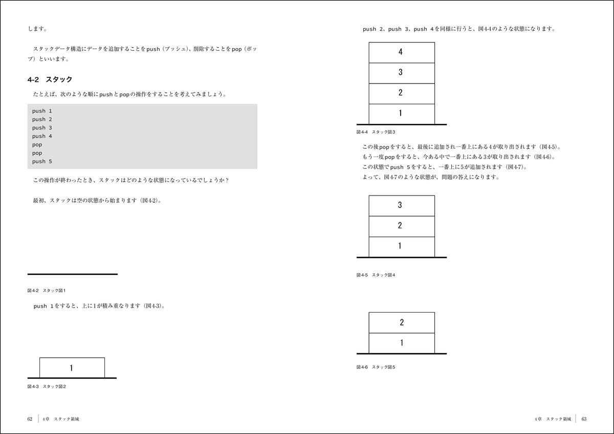 f:id:mojiru:20200225083633j:plain