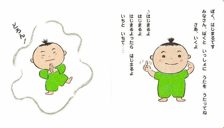 f:id:mojiru:20200225085037j:plain