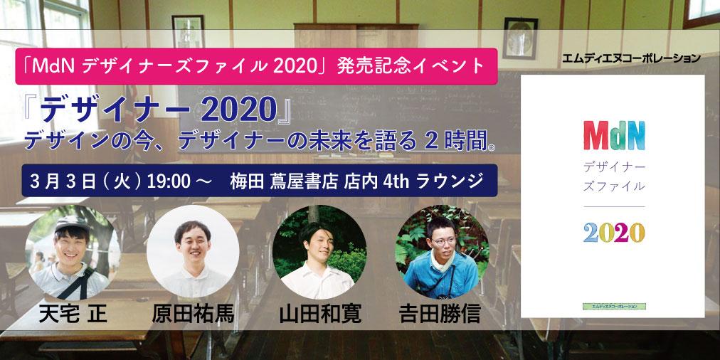 f:id:mojiru:20200226075214j:plain