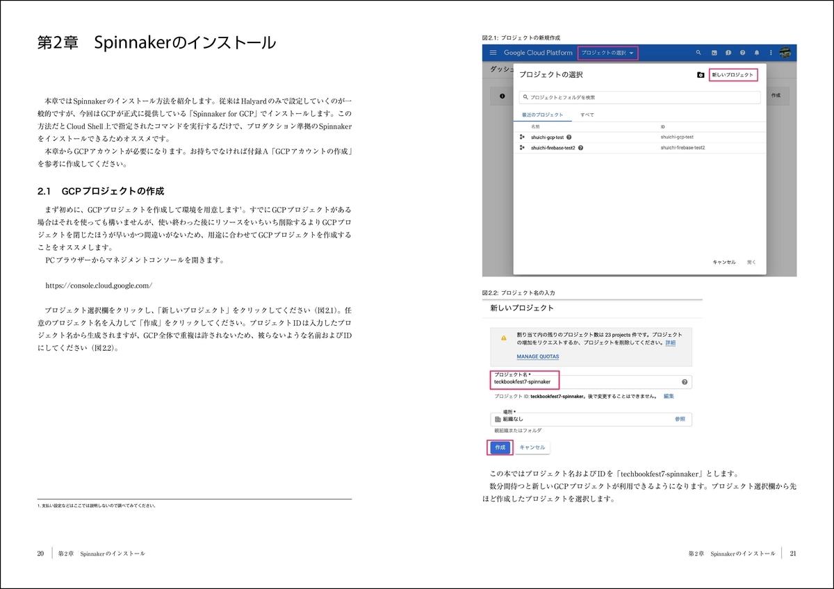 f:id:mojiru:20200226080712j:plain