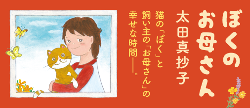 f:id:mojiru:20200226083356p:plain