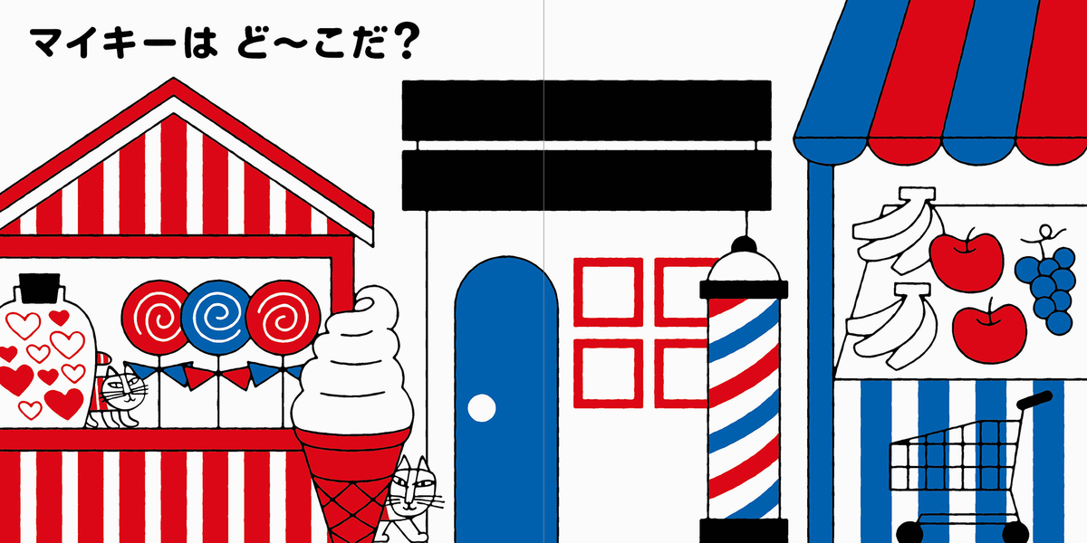 f:id:mojiru:20200226084504j:plain