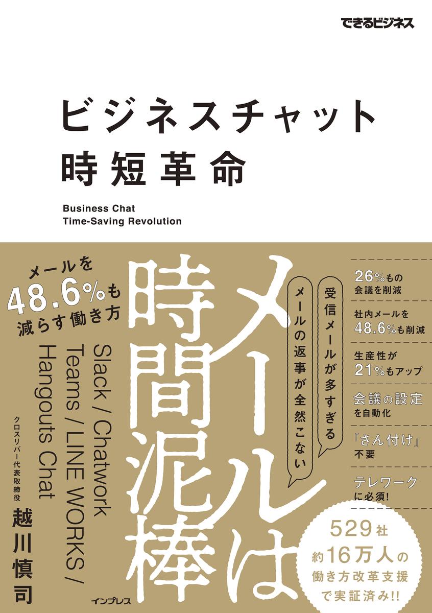 f:id:mojiru:20200226201845j:plain