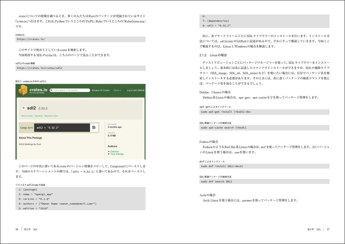 f:id:mojiru:20200227080749j:plain