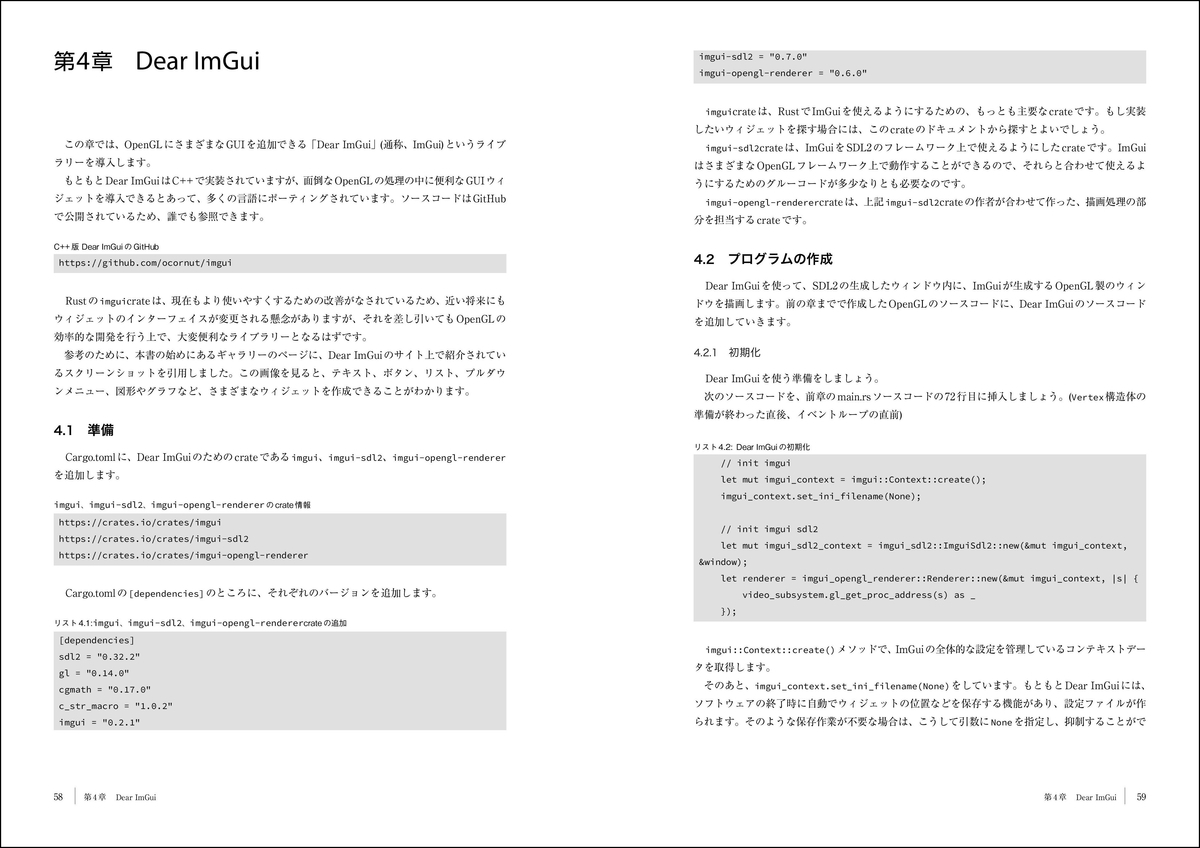 f:id:mojiru:20200227080757j:plain