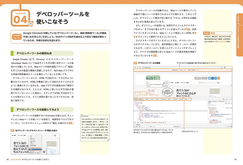 f:id:mojiru:20200227081804j:plain