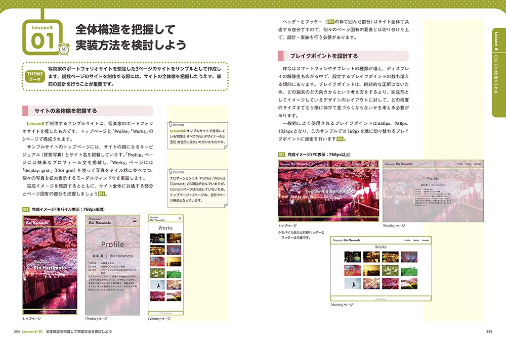 f:id:mojiru:20200227081816j:plain