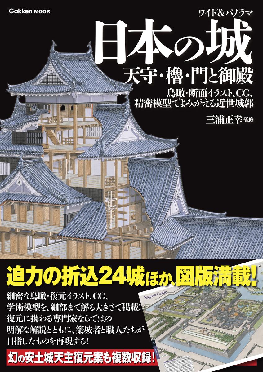 f:id:mojiru:20200227084537j:plain