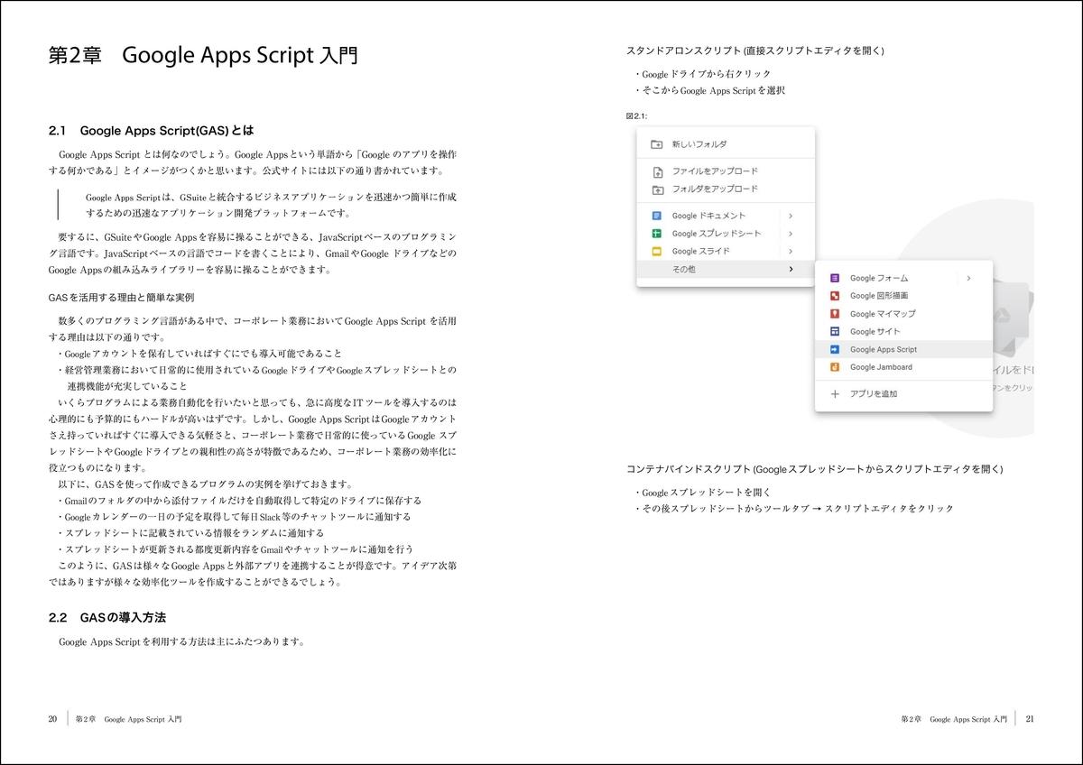 f:id:mojiru:20200228080433j:plain