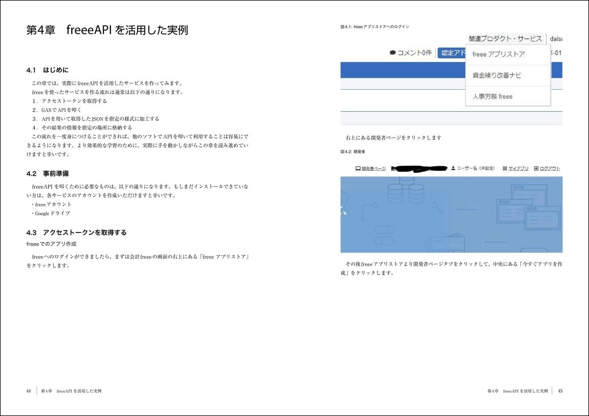 f:id:mojiru:20200228080450j:plain