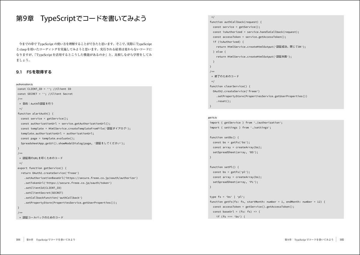 f:id:mojiru:20200228080505j:plain