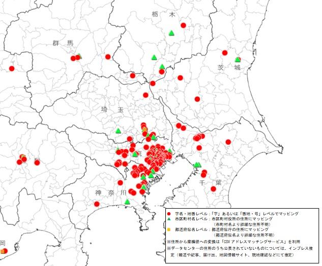 f:id:mojiru:20200228081555j:plain