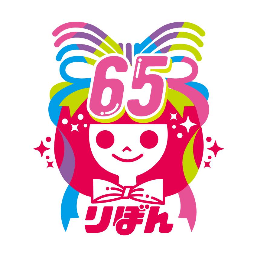 f:id:mojiru:20200228085104j:plain