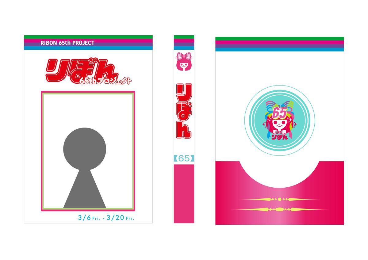 f:id:mojiru:20200228085527j:plain