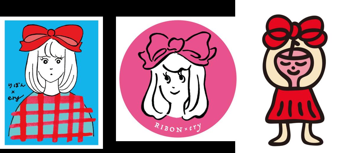 f:id:mojiru:20200228085611p:plain