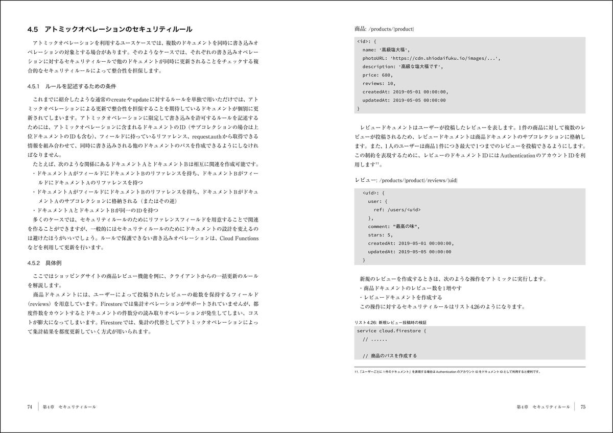 f:id:mojiru:20200302082231j:plain