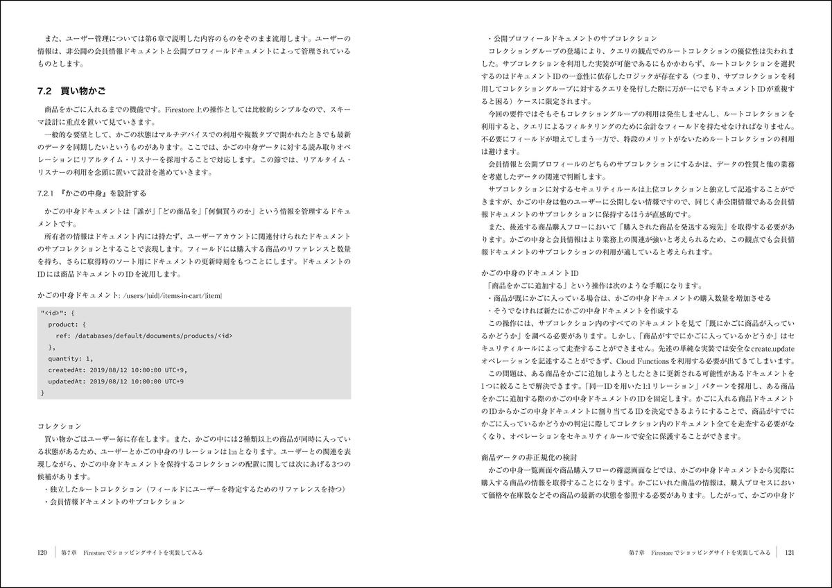 f:id:mojiru:20200302082247j:plain