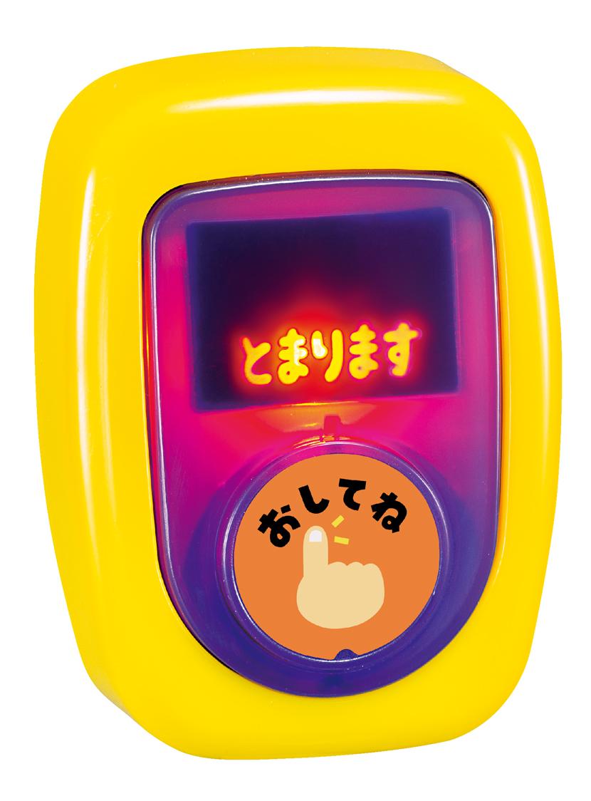 f:id:mojiru:20200302083808j:plain