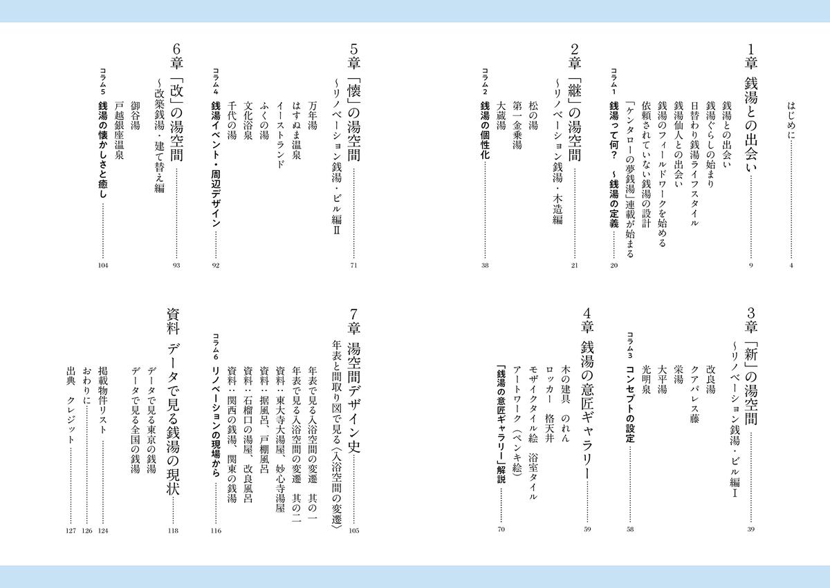 f:id:mojiru:20200302172407j:plain