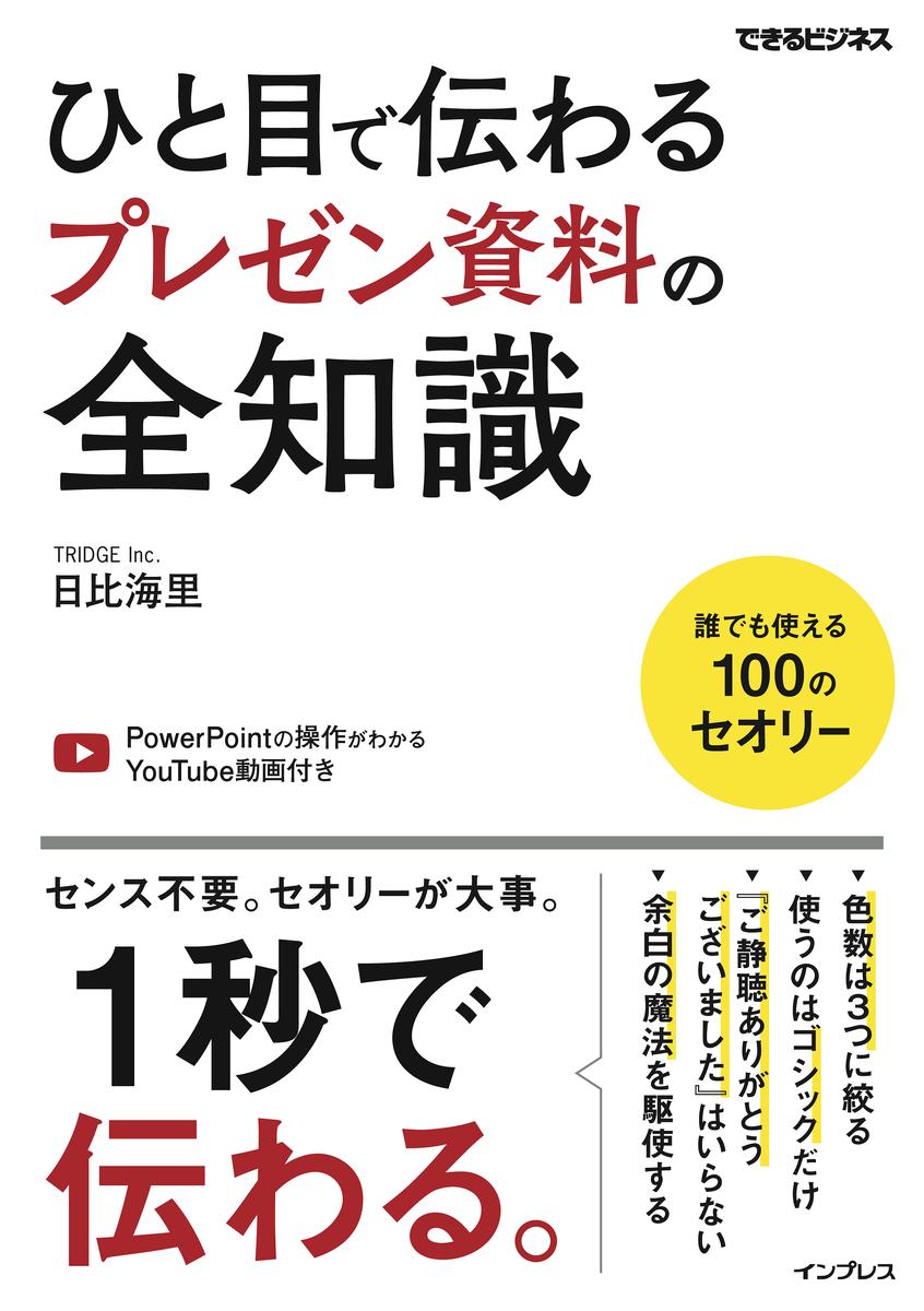 f:id:mojiru:20200302181737j:plain