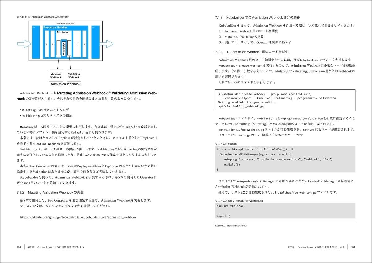 f:id:mojiru:20200303081951j:plain