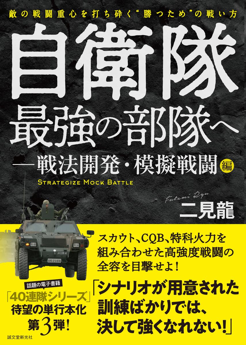 f:id:mojiru:20200303084314j:plain