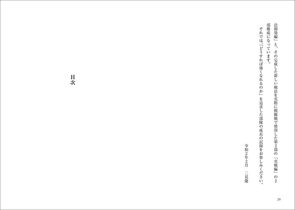 f:id:mojiru:20200303084350j:plain