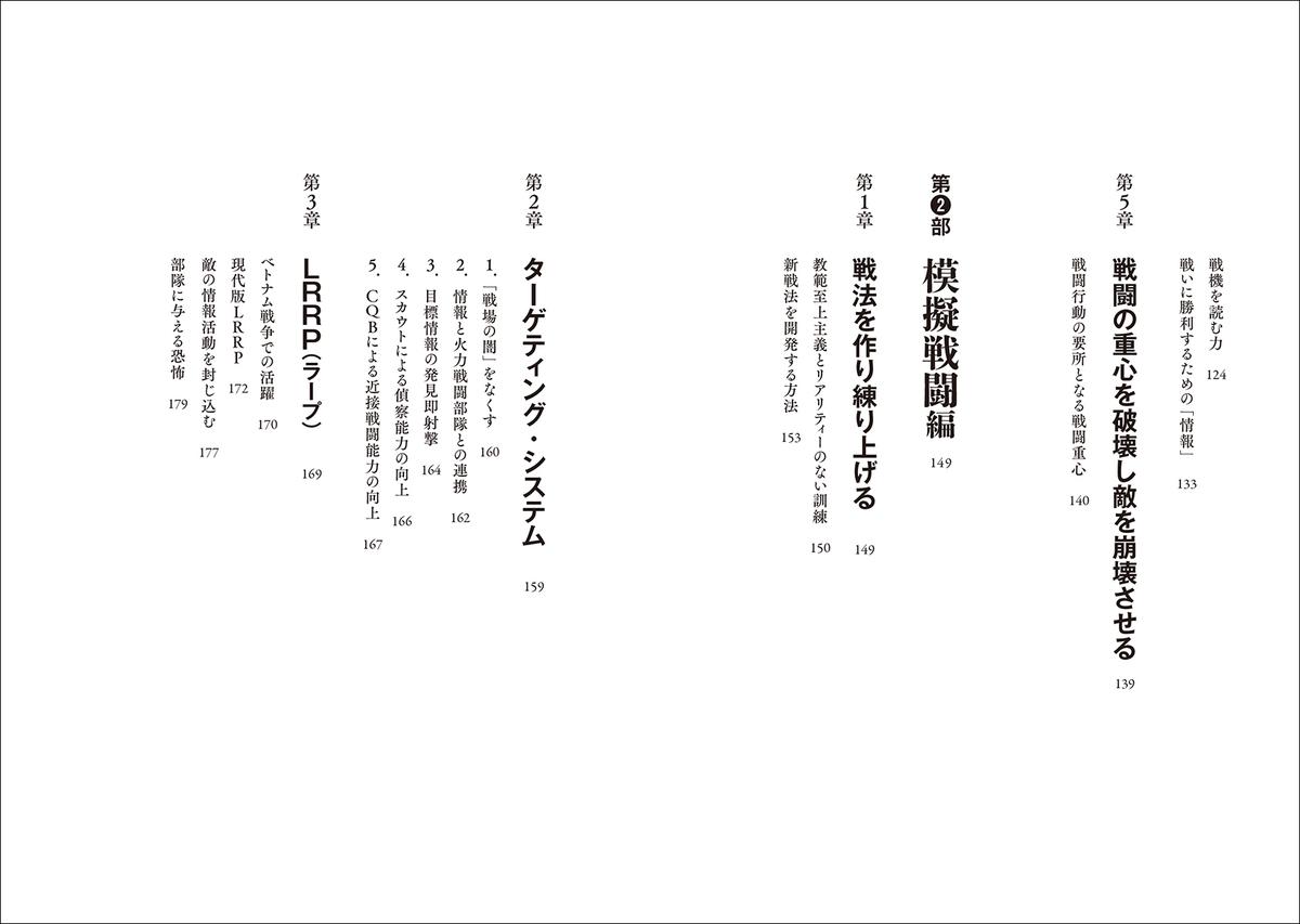f:id:mojiru:20200303084354j:plain