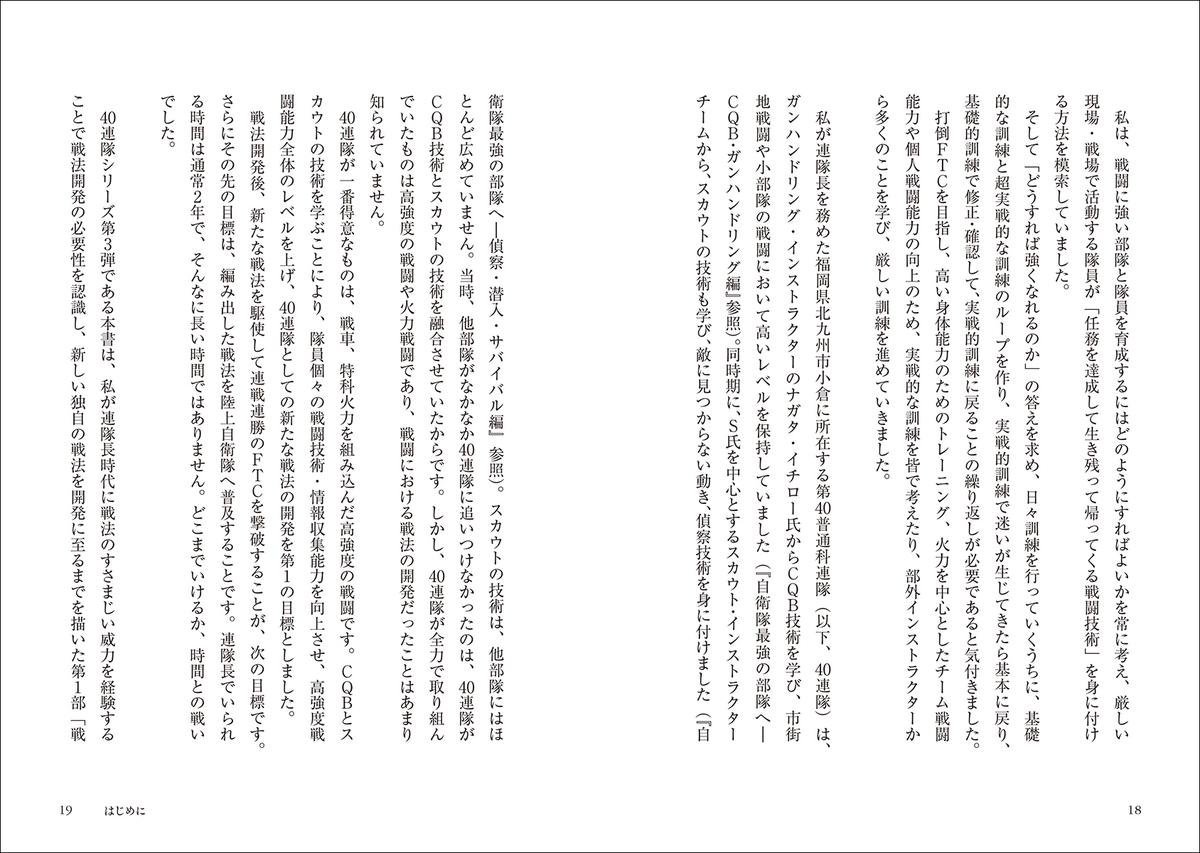 f:id:mojiru:20200303084409j:plain