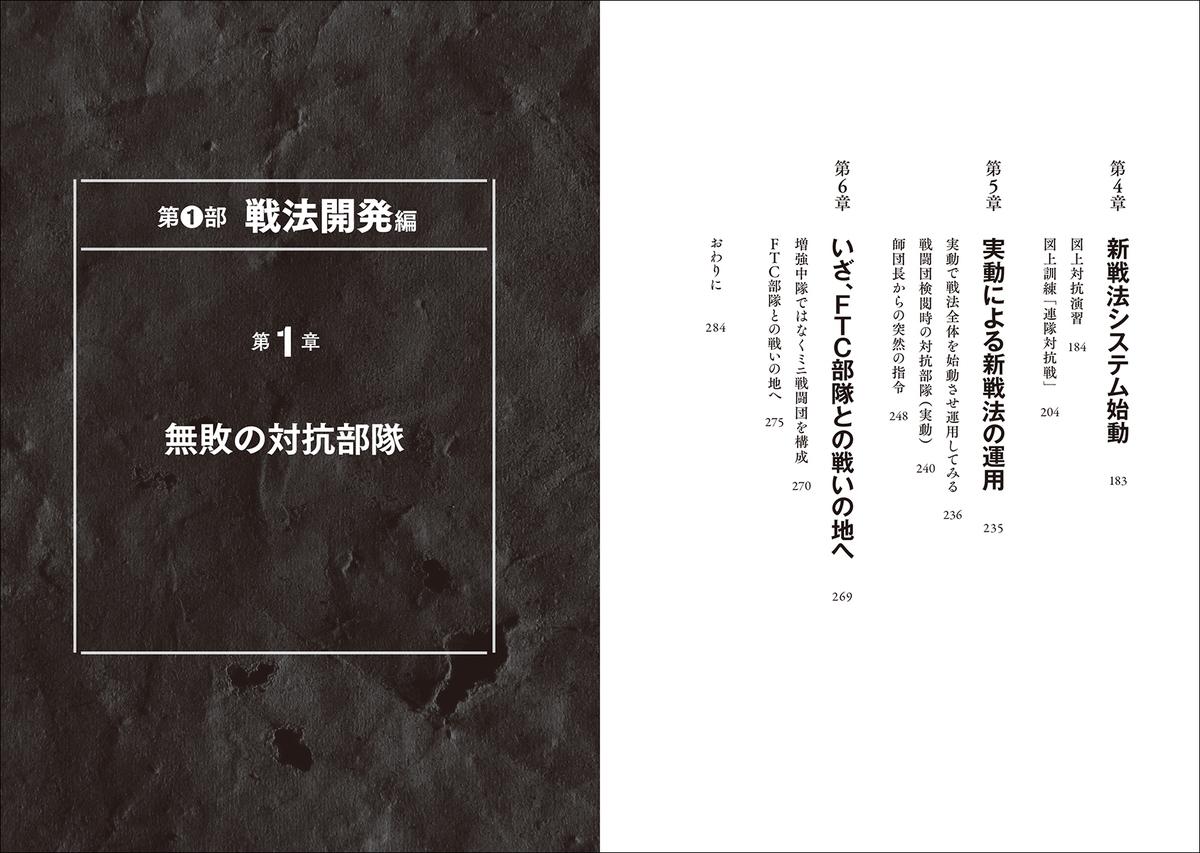 f:id:mojiru:20200303084414j:plain