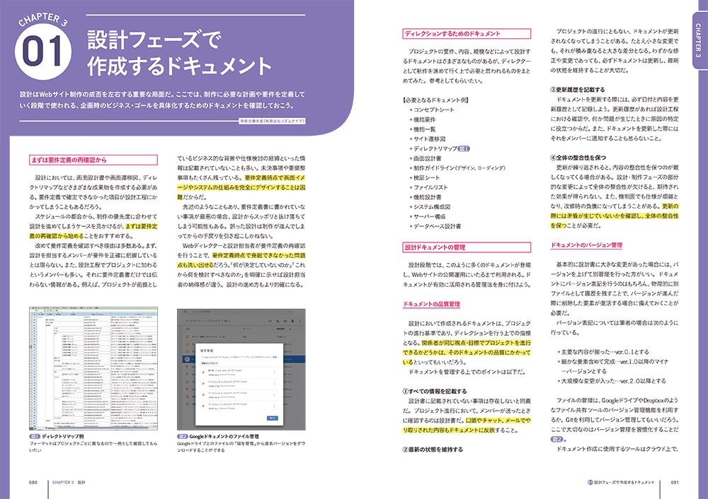 f:id:mojiru:20200303170418j:plain