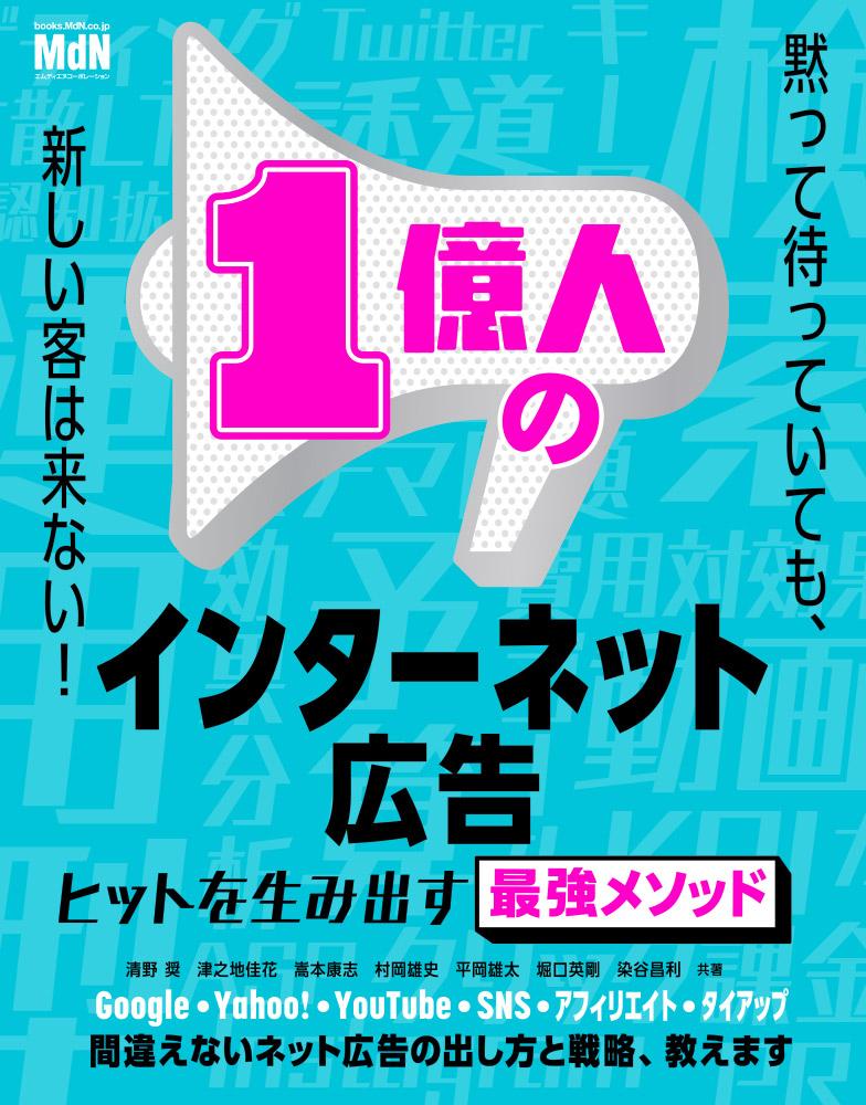 f:id:mojiru:20200304080206j:plain