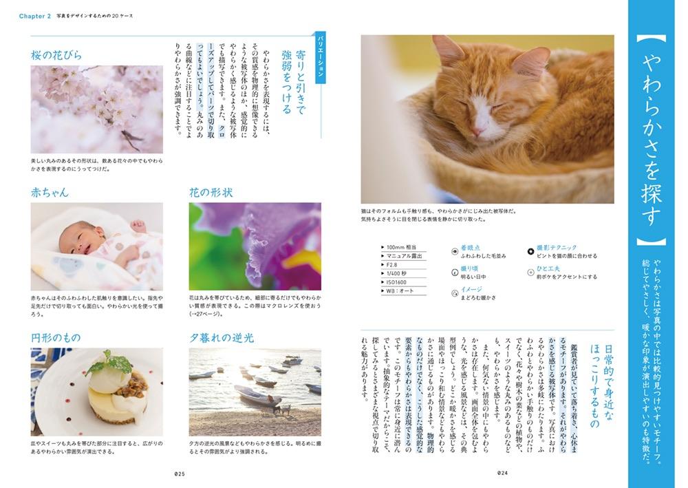 f:id:mojiru:20200304151810j:plain